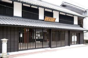 滋賀県犬上郡多賀町 まるしえ施工事例
