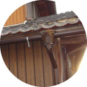 樋の交換リフォーム