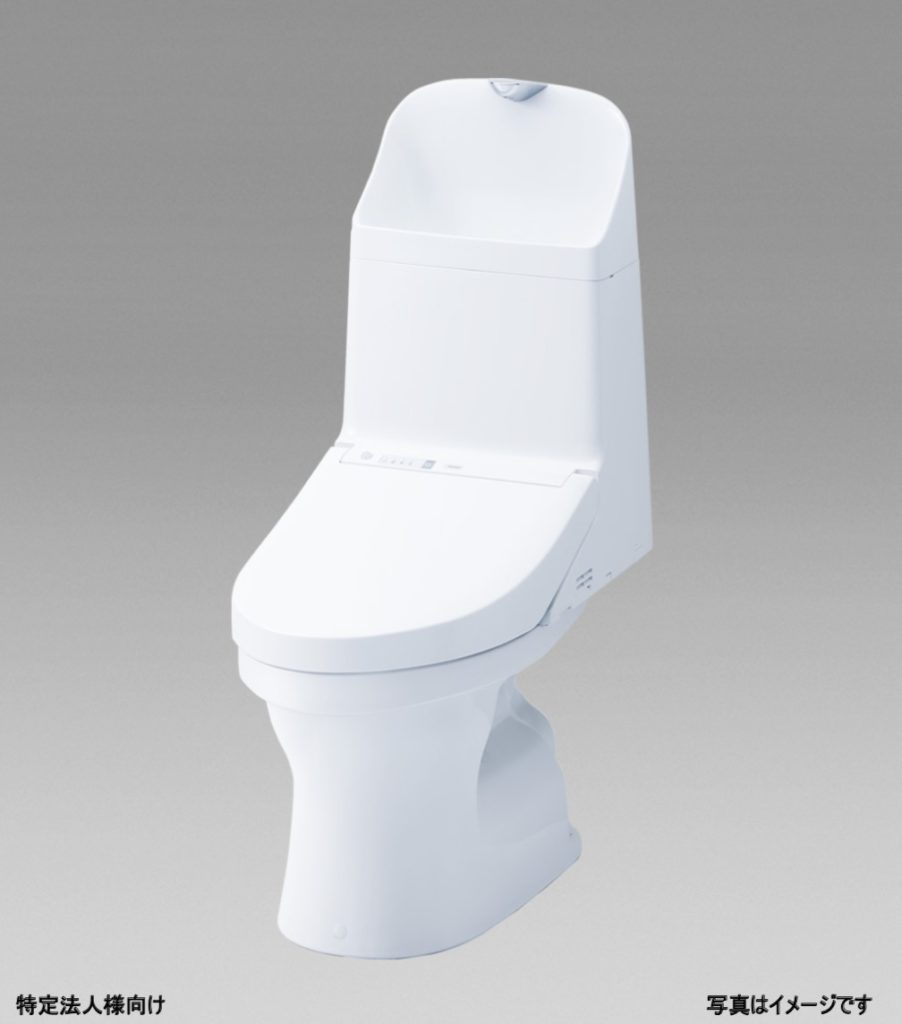 トイレ 一 体型