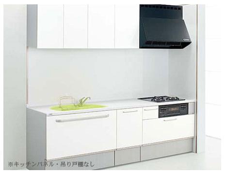 TOCLAS Bb システムキッチン I型 2550mm