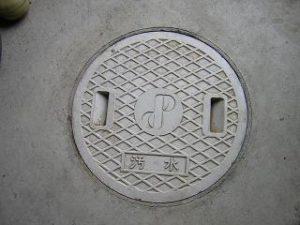 排水の流れがよくない⁈ どうしたらいいの!【滋賀県、彦根、東近江市、米原、長浜市 湖東・湖北のリフォーム】